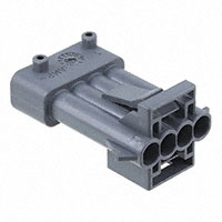TE Connectivity AMP Connectors - 2-965261-1 - CONN TAB HSNG 4POS .110 GRAY
